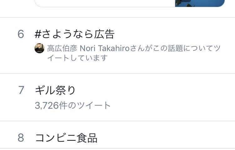 アドテック東京②